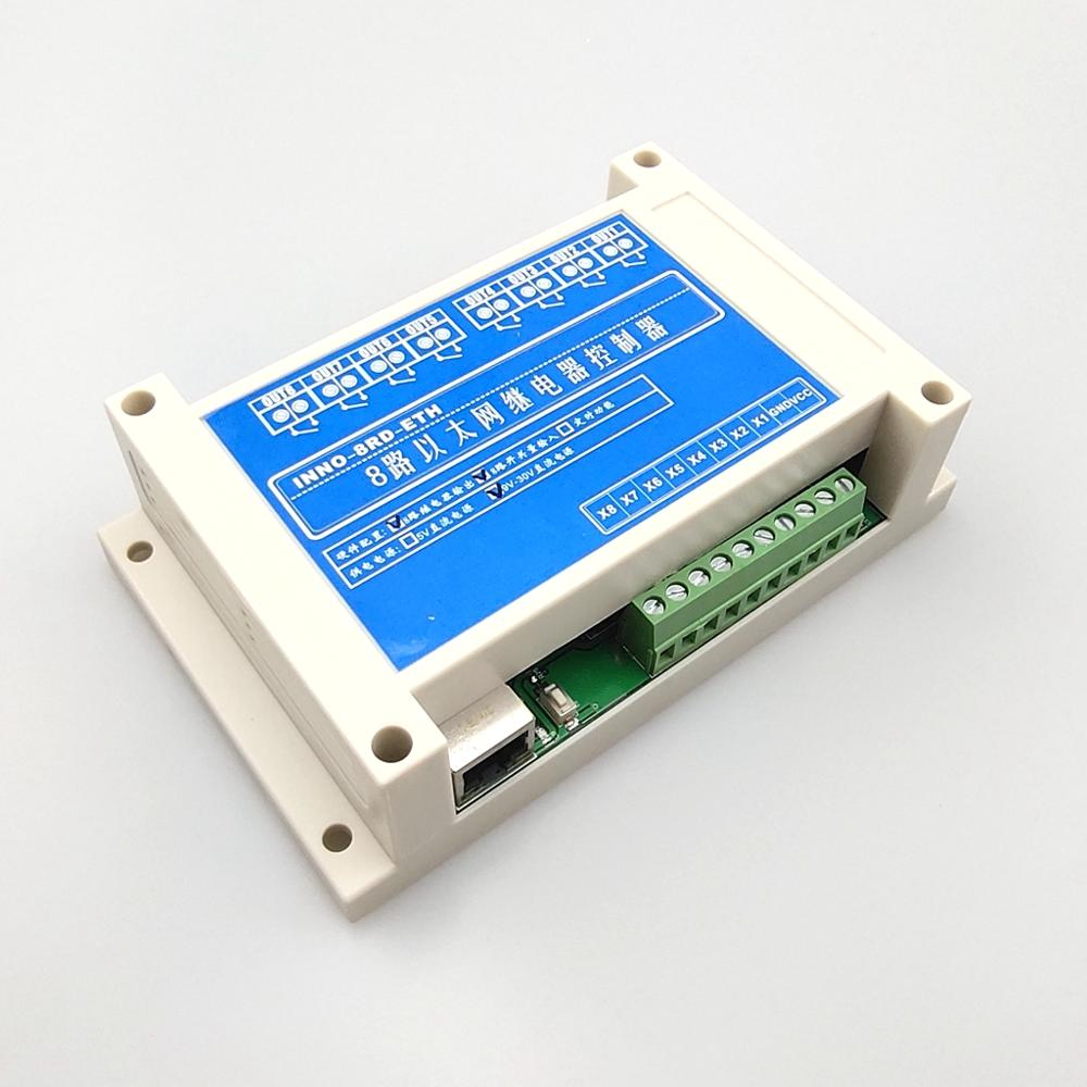 8 way network Ethernet Internet relay Switch Network cable TCP IP MODBUS TCP