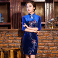 TIC-TEC women cheongsam short qipao chinese traditional oriental dresses blue Sequins velvet vintage classic evening cloth P3119