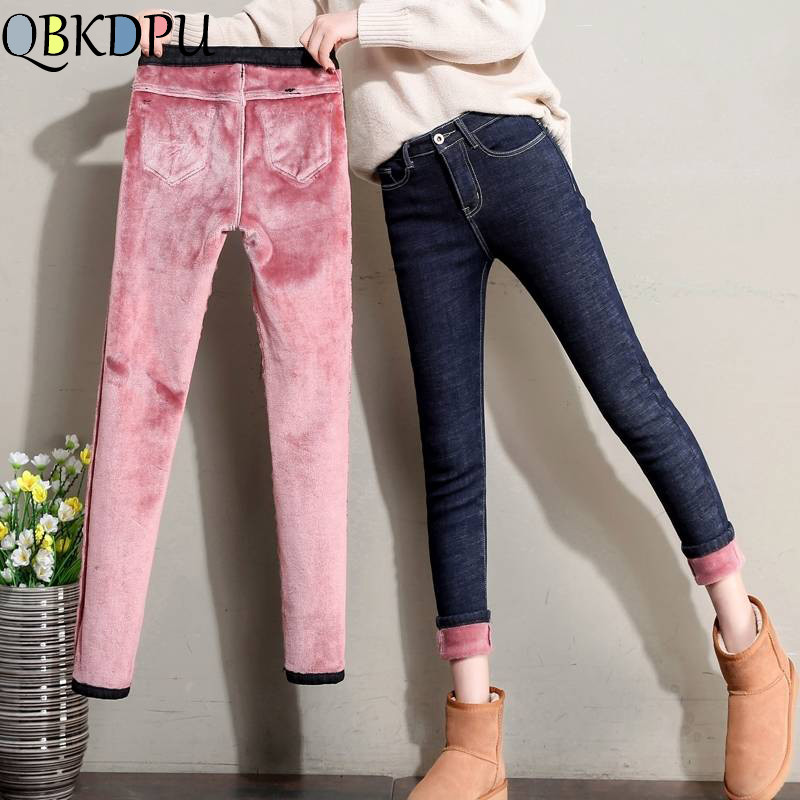 Plus Velvet High Waist Jeans Women Pants Slim Elastic Warm Vintage Jean Femme Denim Pencil Pants 2019 Thick Skinny Jeans Winter