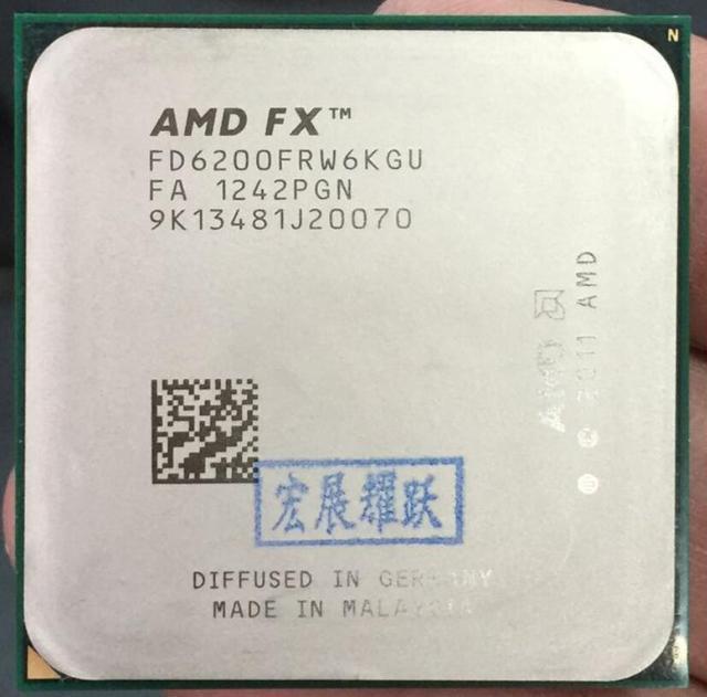 AMD FX 6200 DESCARGAR CONTROLADOR