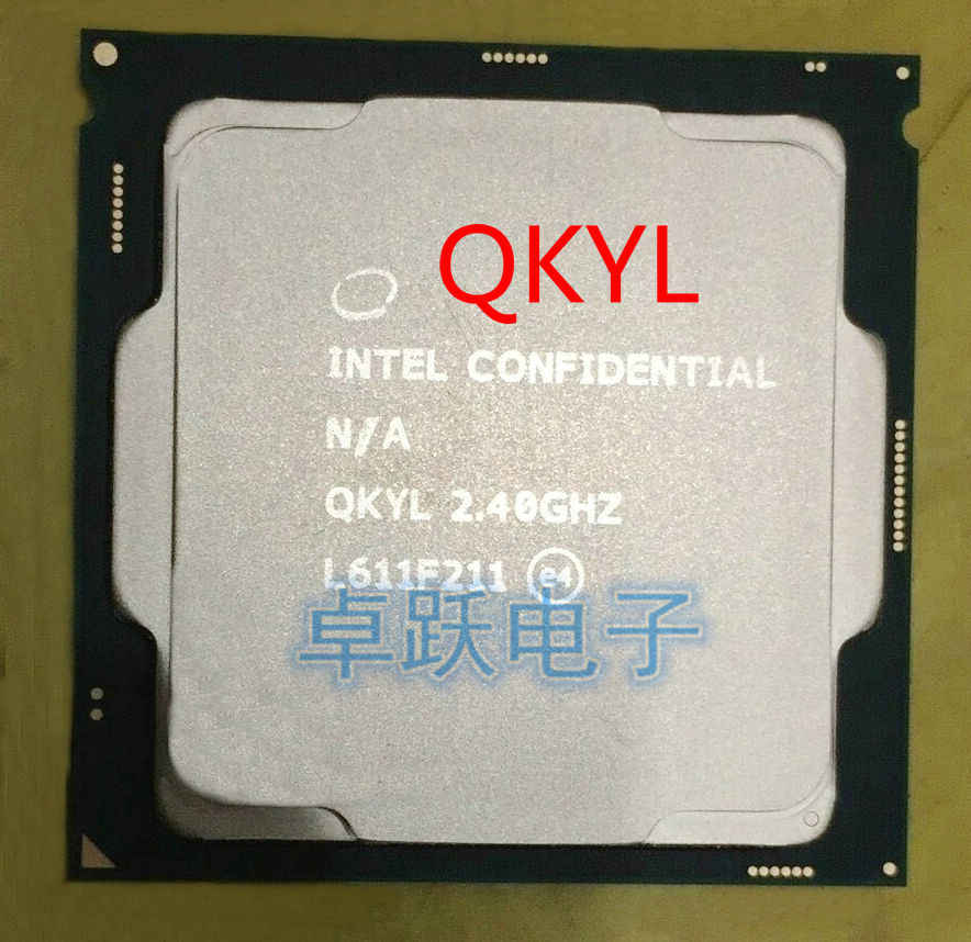 Intel QKYL 35W 4 core 8 threads 2.4G Core 3.0G for i7 7700T Low power consumption, suitable for one machine, industrial computer
