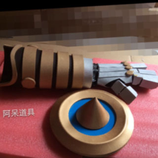 Ezreal  EZ  Armour gloves  Weapon cosplay Props