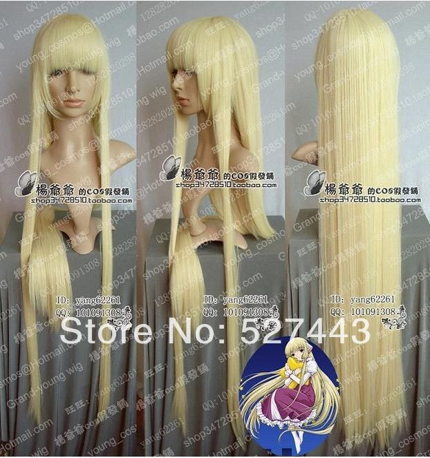 >>>computer Angel Heart small grumble Chobits wig light golden 150cm - sulan gu's store
