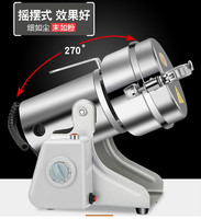 Coffee Grinders 750g grain flour mill grinding machine sanqi pulverizer super fine breaking household. NWE