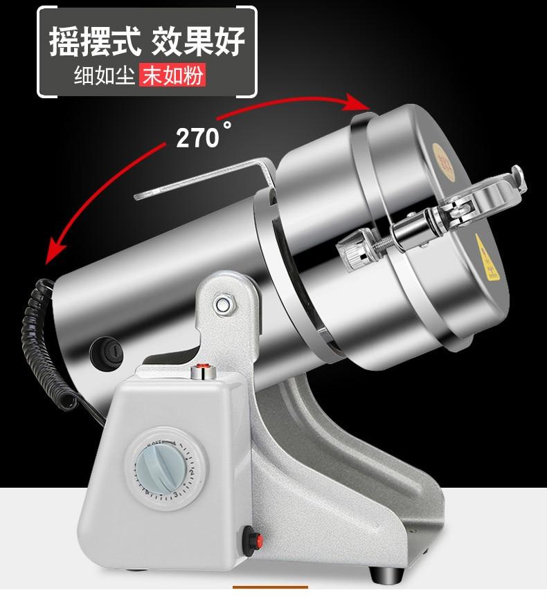 Coffee Grinders 750g grain flour mill grinding machine sanqi pulverizer super fine breaking household. NWE