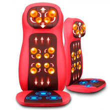 Car Multifunctional Full-body Massage Device Dual-use Massage Cushion Heated Vibration Massager Chair Mat