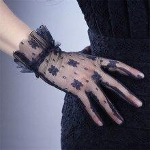 Black Silk Gloves Bud Yarn Short Beige White Banquet Performance Touch Screen Mobile Phone TB20
