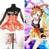 LoveLive Love Live Games Awaken Kousaka Honoka Light Up Slip Dress Tee Dress Uniform Outfit Cosplay