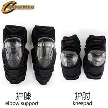 New Arrival Original Professional Carbon Fibre Motorcycle Knee Protector Elbowpad Guard Gear Pad Cyclegear Brand K09H09