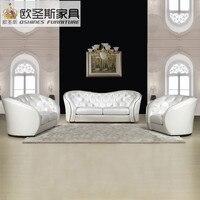 Chiny fabryka sprzedaż euro hotel pure white chesterfield meble salon new model wołowej pvc skórzana sofa ustawia zdjęcia F32