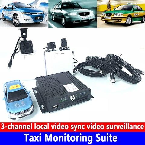 4 channel coaxial hibrido gravador suporta mouse usb conjunto kit de monitoramento de veiculos de