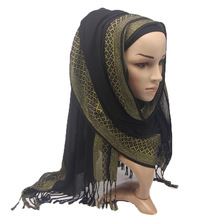 Monochrome gold silk polyester hijab scarf new hairy toe capves crease women 2019