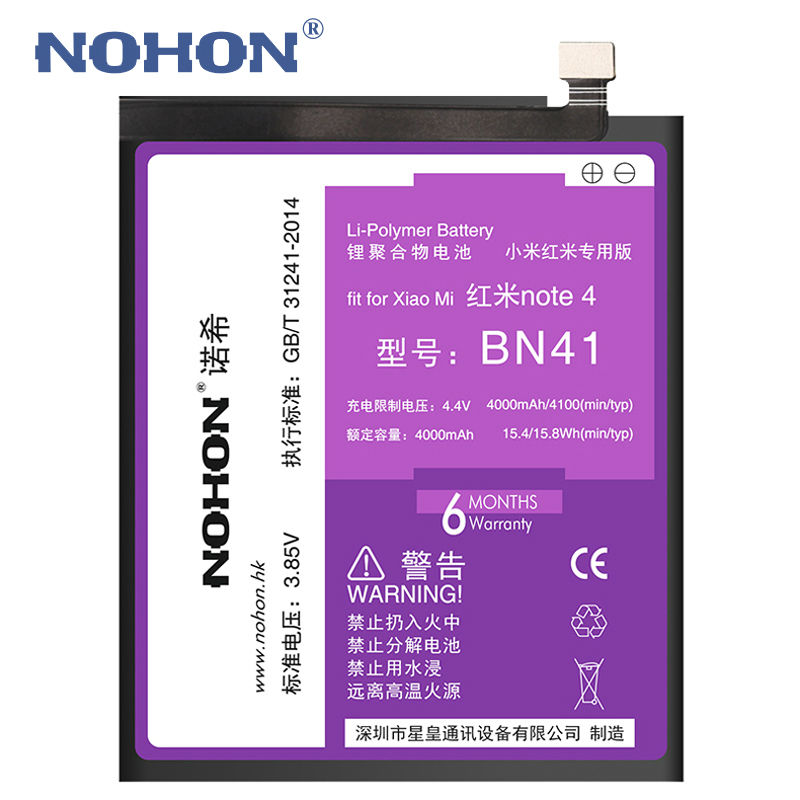 Original NOHON Battery For XiaoMi RedMi Note 4 BN41 4100mAh Built-in Phone High Capacity HongMi Note4 Li-polymer Tools+Package