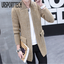 Spring And Autumn Long Knit Cardigan Sweater Men's Korean Version Of The Self-Cultivation Solid Color Coat Trend Fashion