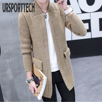 Spring And Autumn Long Knit Cardigan Sweater Men's Korean Version Of The Self Cultivation Solid Color Coat Trend Fashion