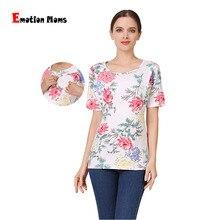 Летние шорты рукавом кормящих Рубашка Одежда для кормящих матерей одежда Цветочный стиль хлопок ткань