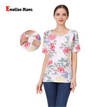 Emotion Moms New Short Sleeve Nursing Shirt Maternity Clothes Nursing Tops Breastfeeding Clothing for Pregnant Women shirts(Hong Kong,China)