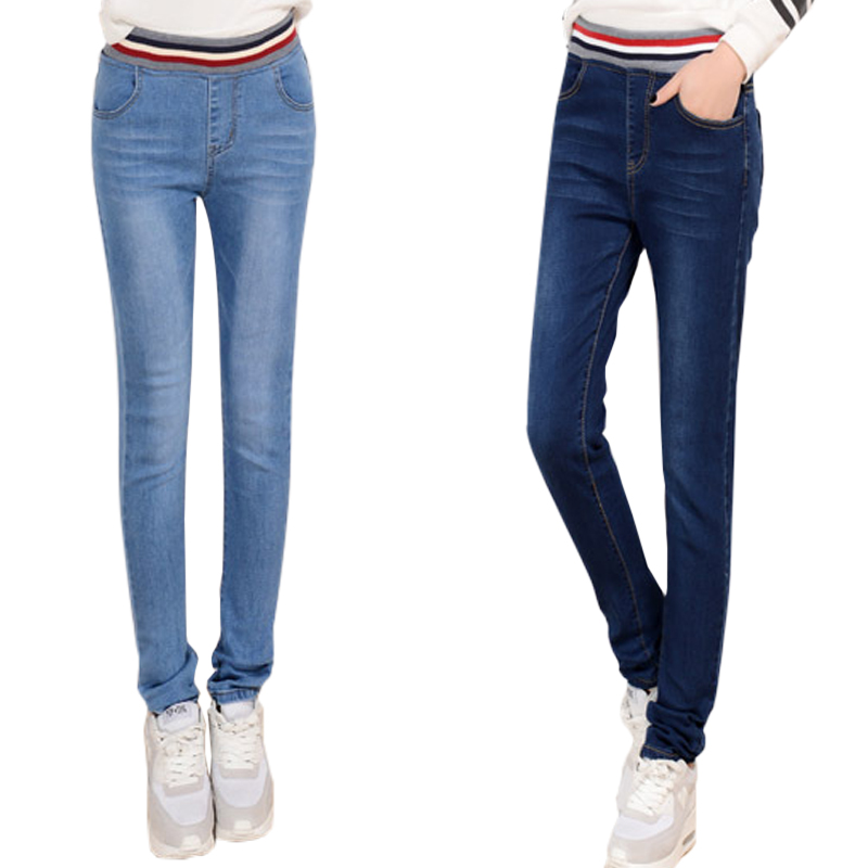 Elastic Waist Jeans Slim Comfortable Casual Pencil Pants Women S M L XL XXL Slim Fit Vintage Cotton Big Long Trousers Dark Blue насадка для зубной щетки oral b braun eb25 floss action 2шт