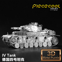 Free Shipping 3D Jigsaw Puzzle DIY Model Miniature Three Dimensional Sculptures Of Nano Metal Alloy German