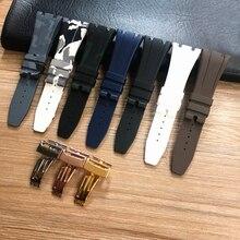 26mm Hoge Kwaliteit Camo Grijs Wit Zwart Blauw Bruin Groen silicone Rubber Horloge Band deployment Sluiting Voor AP Royal eiken Armband