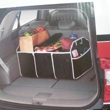 Автомобильный Органайзер, автомобильный органайзер для укладки, для автомобиля, для укладки обуви, сумки для хранения продуктов, органайзер для багажника, складной, складной