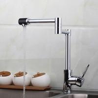 Brand New Concept Kitchen Sink Faucet Mixer Tap JN8528