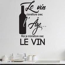 شخصية الفرنسية النبيذ شعار مطعم المطبخ الفينيل زين ملصق مطعم المطبخ ذاتية اللصق جدارية CF14