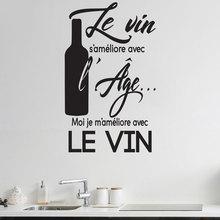 Autocollant en vinyle pour appliques, autocollant personnalité, slogan, vin français, cuisine, restaurant, murale auto adhésive CF14