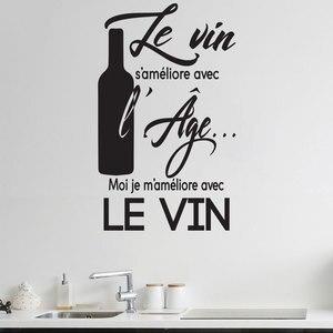 Image 1 - 人格フレンチワインスローガンレストランキッチンビニールアップリケステッカーキッチンレストラン自己粘着壁画 CF14