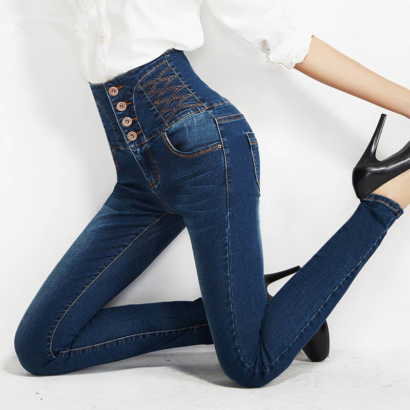 High Waist Skinny   Jeans   Woman Spring Summer Pencil   Jeans   Female Denim Pants Trousers Women Vaqueros Mujer Stretch   Jeans   C4347