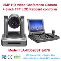 Видео-Конференц-Камера Системы комплект 2MP 1080 P HDSDI SDI IP 20X HD Onvif видео Live media Cam + 8 дюйма TFT ЖК-дисплей контроллера клавиатуры