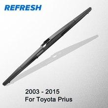 """Обновление Задняя щетка стеклоочистителя для Toyota Prius 1"""" 2003 2004 2005 2006 2007 2008 2009 2010 2011 2012 2013"""