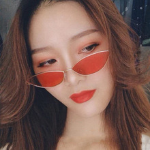 Retro Black Cat eye Sunglasses for Women Men Small Oval Alloy Frame Summer Style Unisex Sun Glasses Female Male Goggle стоимость