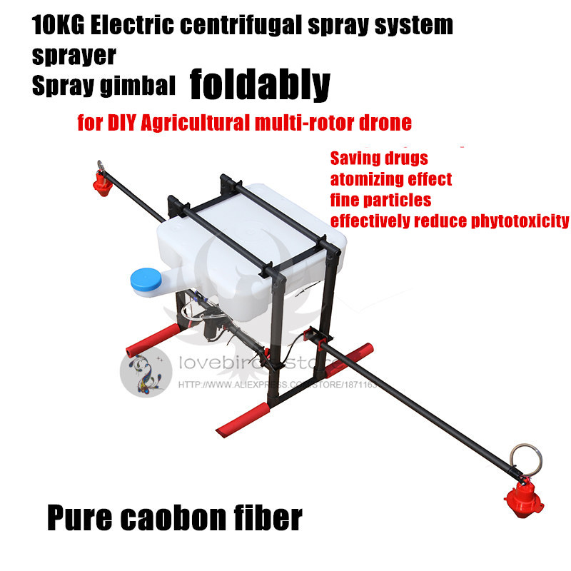 DIY electric centrifugal spray system sprayer gimbal Foldable pure carbon fiber/Aluminum for Agricultural multi-rotor drone цена