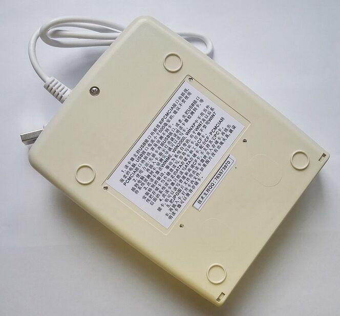 Nouveau ATA PCMCIA Lecteur de Carte Mémoire Carte 68PIN CardBus À USB Adaptateur convertisseur - 2
