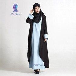 O005 sale abaya in dubai kaftan muslim dress maxi dress islamic abaya women casual party turkish.jpg 250x250