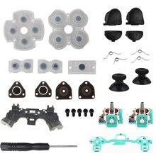 Набор для ремонта регулятора PS4 R1L1R2L2 кнопки триггера 3D аналоговые джойстики палочки для большого пальца крышка проводящая резиновая пленка для Playstation 4