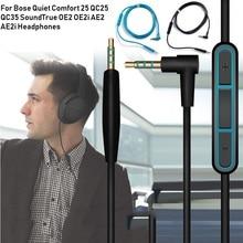 Сменный аудиокабель, шнур для бесшумных наушников Bose 25 QC25 QC35 SoundTrue OE2 OE2i AE2 AE2i с проводом