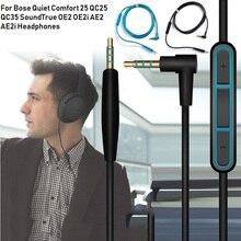 Bose quiet comfort 25 qc25 qc35 soundtrue oe2 oe2i ae2 ae2i 헤드폰 용 교체 용 오디오 케이블 코드