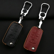 lsrtw2017 cowl leather car key bag for volkswagen multivan Transporter 2009 2010 2011 2012 2013 2014 2015 2016 T5