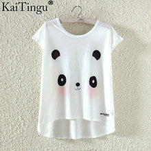 Cute And Colorful T-Shirt For Women – Many Patterns To Choose From