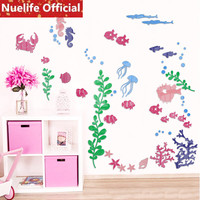 Colorful Marine fantasy aquarium design 3D wall stickers kindergarten living room bedroom child room background wall stickers N3
