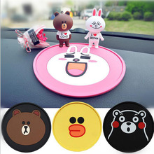 Car Anti-Slip Mat PVC Cartoon Cute Decoration Pad Accessories Mobile Phone GPS MP3 Glasses Frame Bracket FHD008