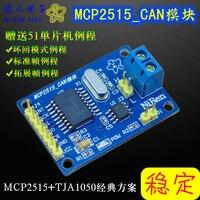 5 Port RS485 Hub Bidirectional HUB Dmx512 Photoelectric Isolation Industrial 1 Tow 4 COPY Type