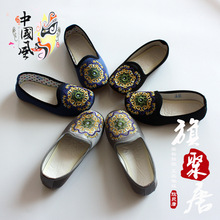 2019 Girls Shoes Fashion New Floral Chinese Traditional Style Flats Flower Embroidered Casual Shoes Blue Black Gray embroidered floral mesh flats black
