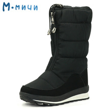 MMNUN Russian Famous Brand Children Winter Shoes Winter Boots for Girls High Quality Shoes for Big Girls Kids Boots Size 31-36