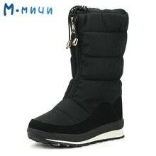 MMNUN Russe Célèbre Marque Enfants D'hiver Chaussures Hiver Bottes pour filles de Haute Qualité Chaussures pour Grandes Filles Enfants Bottes Taille 31-36