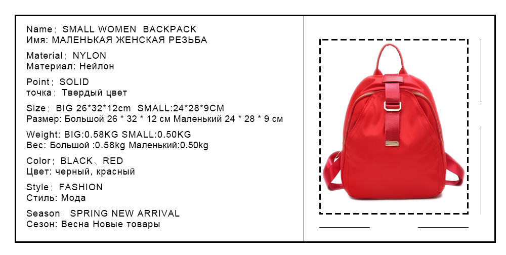 5f054a587ea Young Fashion Girls Backpack Women Backpacks Women s PU Leather Backpacks  Female school Shoulder Bags For Teenage LadiesUSD 16.21 piece ...