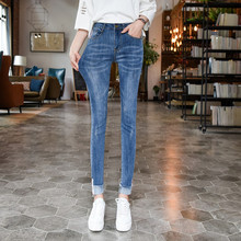 JUJULAND Jeans For Women Jeans High Waist Jeans Woman High Elastic plus size Jeans Female Washed Denim Skinny Pencil Pants 99903 fashion s xxl autumn high waist jeans high elastic plus size women jeans woman femme washed casual skinny pencil denim pants