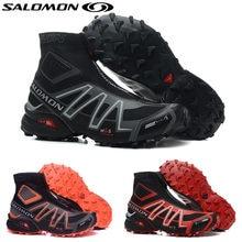 Salomon Cruz Velocidade CS Snowcross Tênis Homens Tênis Clássico preto  Cinza Quente Ao Ar Livre Speedcross 40 3 Sports Shoes eur. 63393fdb09